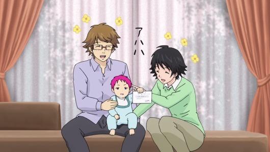 saiki family image